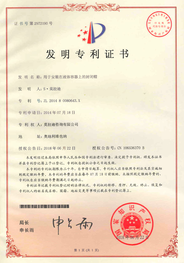 TT_Patent_Ventil_China_2018