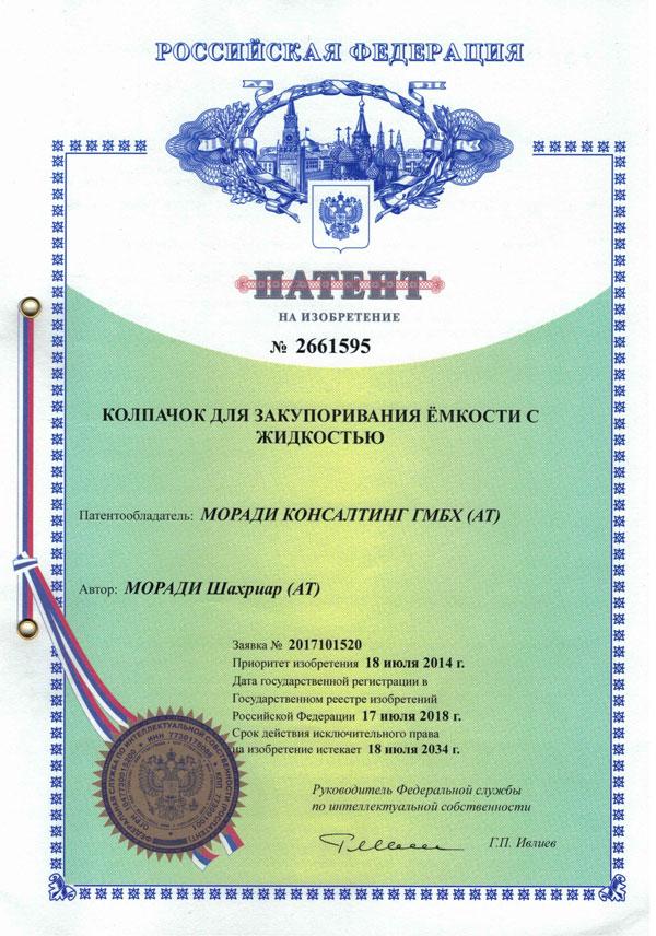TT_Patenturkunde_Ventil_Russland_2018